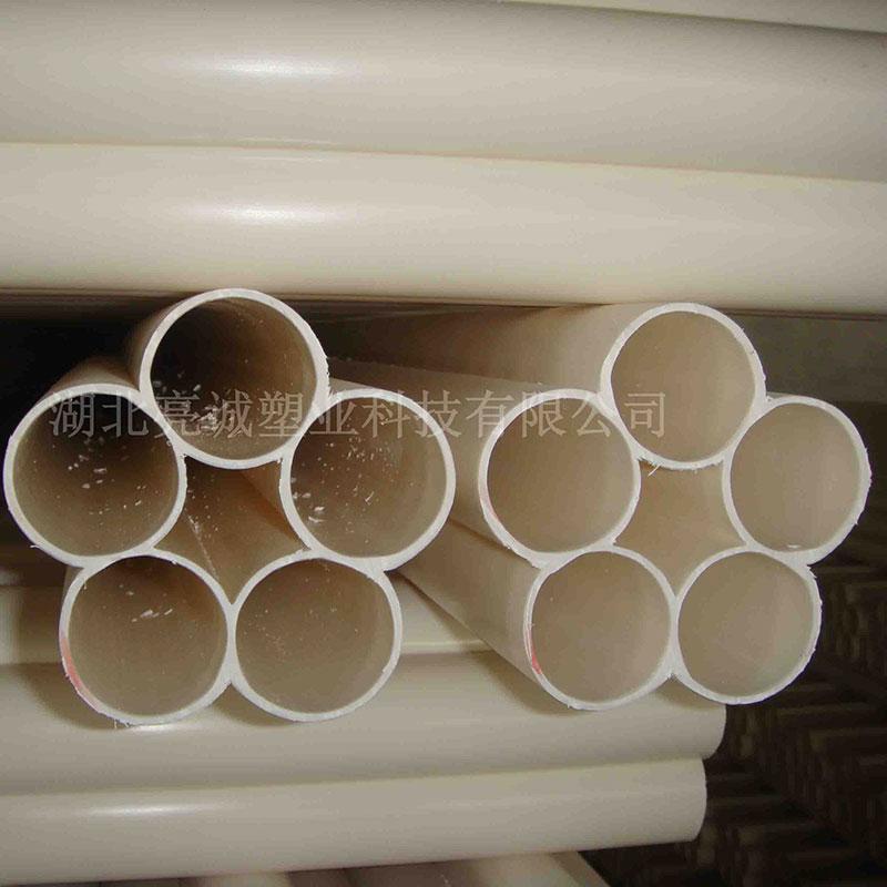 五孔梅花管